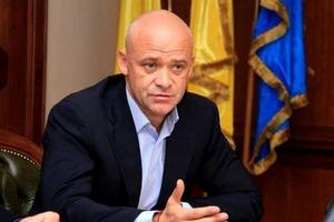 Мэру Одессы вручили новое подозрение
