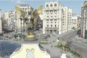 Главный санитарный врач Украины сообщил о возможном введении жесткого карантина. Этот вопрос обсуждается