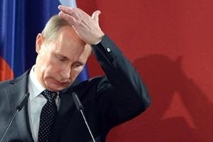 Очередной конфуз: Путин уронил стул, на котором сидел президент Турции