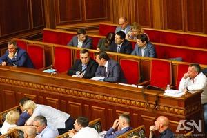 У Раді дали старт обмеження депутатської недоторканності