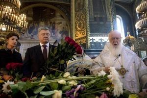 В Киеве простились с поэтом Иваном Драчом