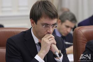 Украина готова прекратить железнодорожное сообщение с РФ