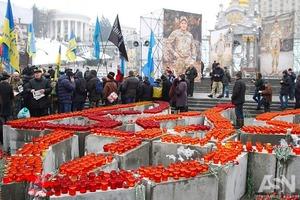 Четыре года назад в Украине началась Революция Достоинства