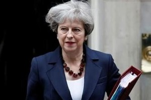 Тереза Мэй допустила отмену Brexit