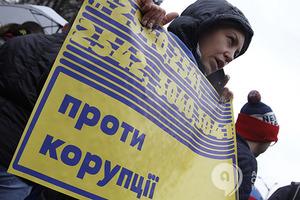 Половина украинцев считает, что снизить напряжение в обществе может преодоление коррупции во власти