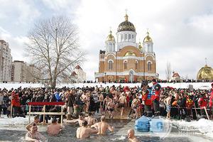 Водохресний святвечір: що не можна робити 18 січня