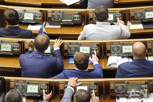 БПП змушує Народний фронт голосувати під загрозою перевиборів. Але все зіпсує ЦВК