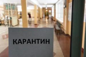 В Украине вернули общенациональный карантин: что запрещено