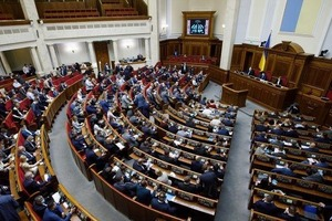Верховна Рада прийняла законопроект за визначенням Революції гідності