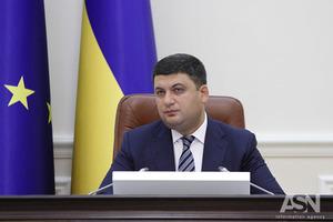 Украина разорвет с Россией еще один важный договор