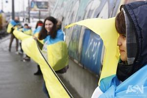 Украина празднует День соборности
