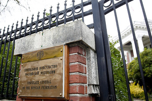 «Рейдерский захват»: У Путина прокомментировали визит властей США в генконсульство РФ в Сиэтле