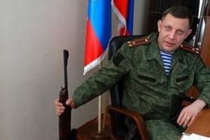 Стало известно, кого в «ДНР» ждут вместо Захарченко