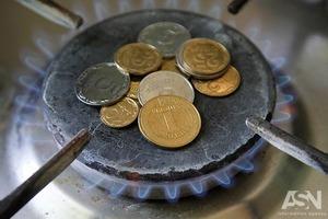 Нафтогаз повысил цены на газ для населения
