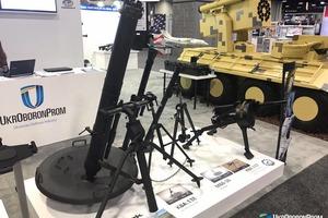 США в 2017 году стали основным покупателем оружия у Украины