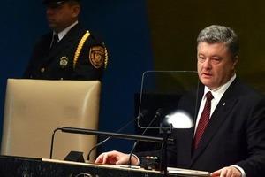 Порошенко призвал Генассамблею ООН ввести на Донбасс миротворцев