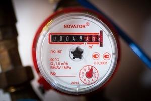 В Киеве подняли тарифы на отопление и горячую воду: сколько нужно платить