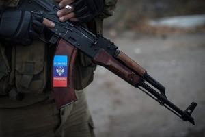 В Луганске задержали пенсионерку с проукраинскими листовками