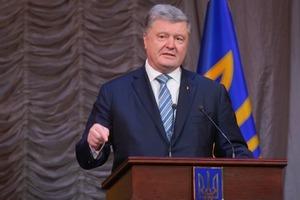 Президент 10 декабря подпишет закон о прекращении дружбы с Россией