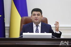 Гройсман рассказал, когда Украина откажется от импортного газа