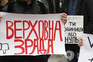 Эксперты объяснили, почему в Украине нет настоящих левых партий, но побеждают политики с левыми лозунгами