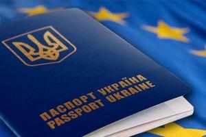 Грозит ли Украине отмена безвиза с ЕС?