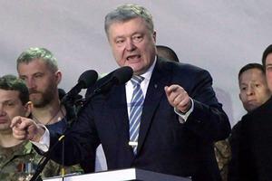 На переговорах у Кремлі Росію представлятиме не Петросян. Порошенко звернувся до молоді