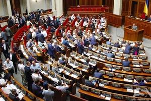 Депутати на новій сесії призначать голову НБУ і ухвалять рішення щодо Антикорупційного суду