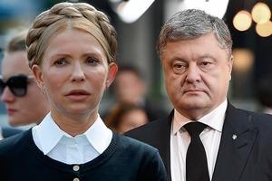 Юлия Тимошенко: в ЕС началось антикоррупционное расследование против Порошенко