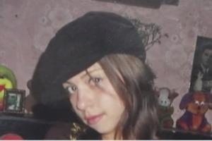 «Содрал скальп»: на детской площадке в Вознесенске ротвейлер убил девушку