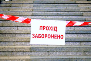 В Киеве «заминировали» пять станций метро