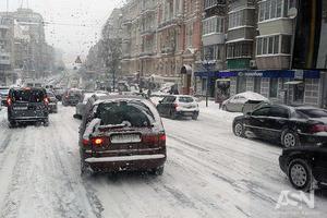 Синоптики дали прогноз на месяц по городам Украины. В некоторых районах до минус 15