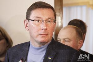 Луценко обещает передачу дел о расстреле Майдана в суды сразу после процесса над Януковичем