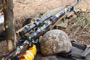 На Донбассе погибли двое военных ВСУ, еще двое ранены