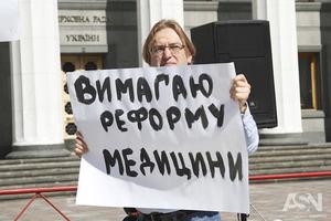 Депутаты все-таки приняли скандальную медицинскую реформу