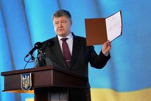 Порошенко заявил о создании новых войск