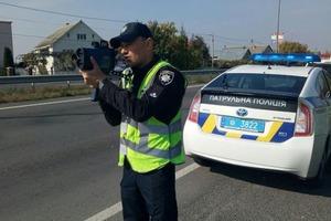 Від сьогодні поліція може штрафувати за перевищення швидкості