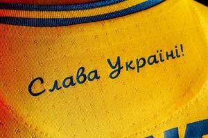 УАФ презентувала нову форму. У росіян пригоріло: не мають права!
