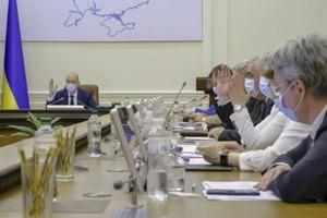 Кабмін продовжив режим надзвичайної ситуації в Україні до кінця 2020 року