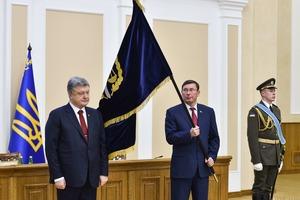 Луценко заявив Порошенку про намір піти у відставку