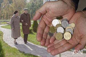 Средний размер пенсии в Украине не дотягивает до 2,5 тысячи гривен, в Тернополе – меньше всех