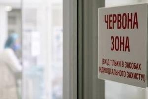 Херсонська область першою перейшла в червону зону карантину