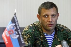 «Железный занавес»: работникам «госсферы ДНР» запретили ездить в Украину