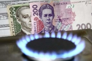 Повышению быть: Кабмин договорился с МВФ о цене на газ
