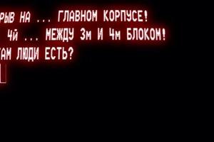 35 річниця Чорнобильської трагедії