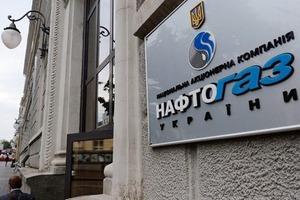 Газовая война - украинская сторона озвучила свои требования