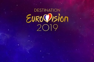 Украина может не попасть на Евровидение-2019