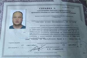 СБУ задержала дезертира, который скрывался в Крыму