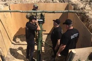 Міноборони проведе додаткову експертизу Молота