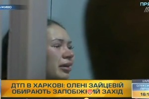 Подозреваемая в убийстве 5 человек Зайцева заливается слезами в суде, но вины не признает